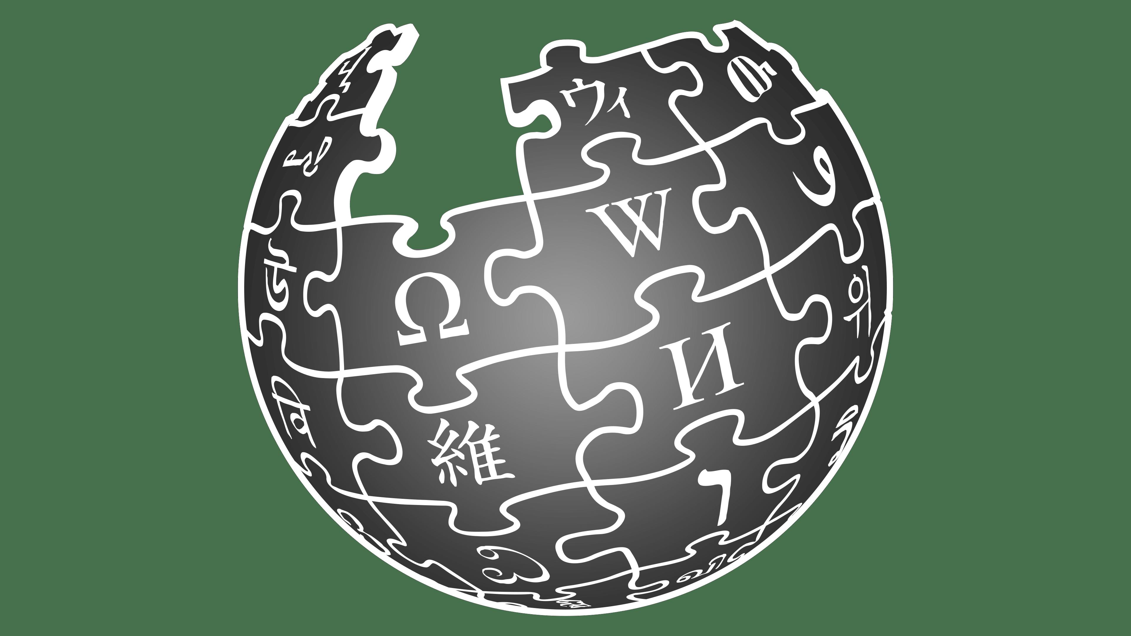 Wikipedia Emblem